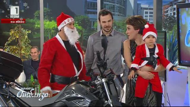 Дядо Коледа смени шейната с мотор