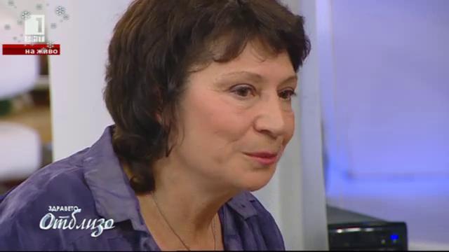 Фолклористът Лилия Старева за ритуалите и обичаите на Коледа