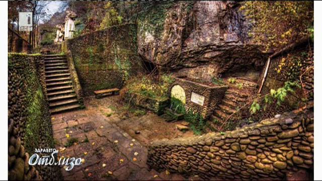 Фотоконкурс открива най-красивите чешми в България
