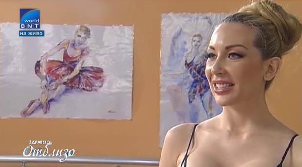 Здравно досие: Мис България 2009 Антония Петрова