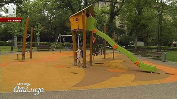 Детските площадки – драма с продължение