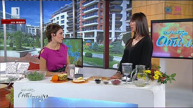 Здраве е чинията: Да изпреварим грипа