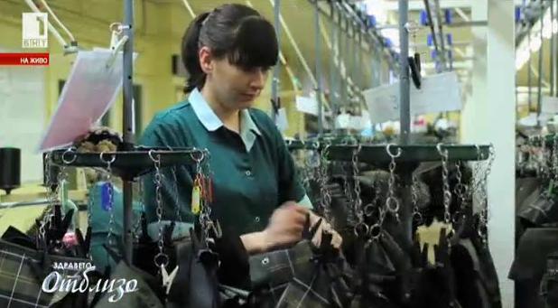 Нелоялни практики в тръговията с дрехи