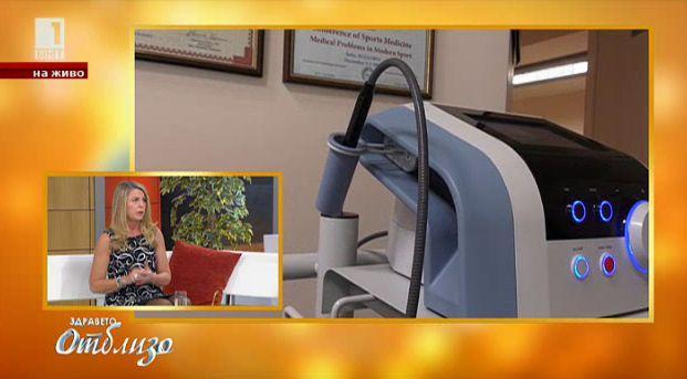 Лазерен уред лекува костни и мускулни травми