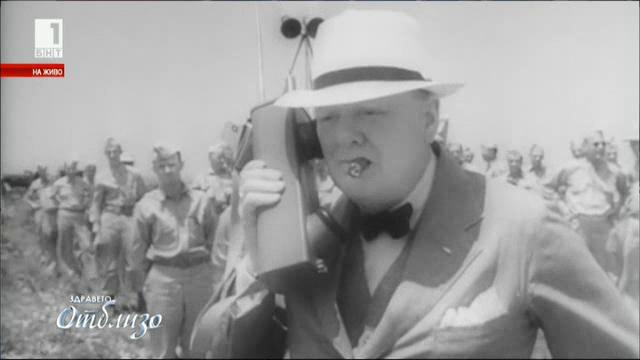 Oт заекващо момче до велик оратор – историята на Уинстън Чърчил