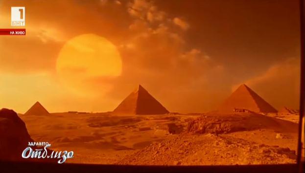 Астрономи оборват най-прочутата теория за строежа на египетските пирамиди
