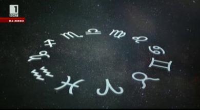 Астрологичната прогноза на Хули Леонис