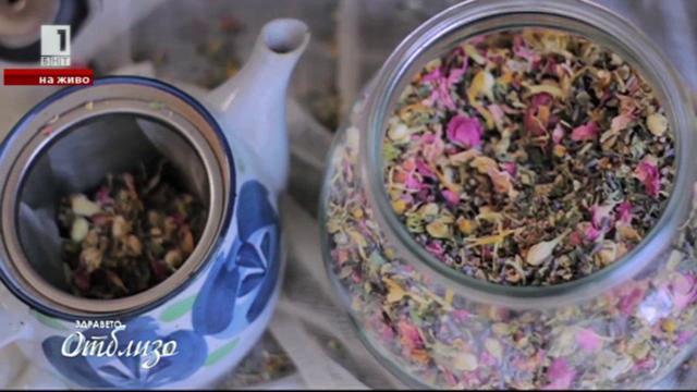 Лечение на сенната хрема