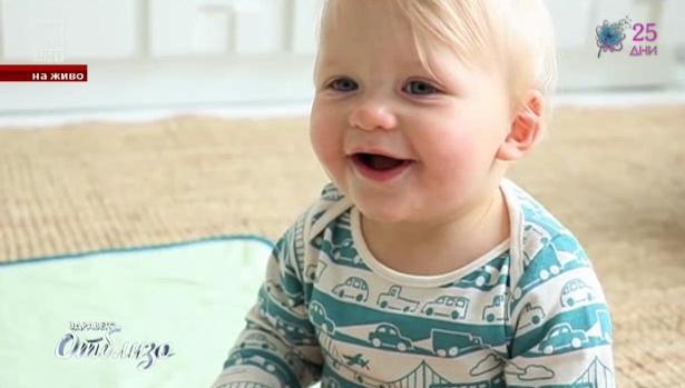 Може ли първото зъбче на бебето да поникне в 4-я месец