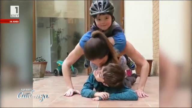 Домашен фитнес за мама и бебе