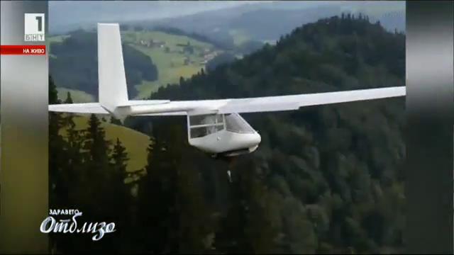 Мечтата да летиш