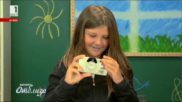Децата и технологиите