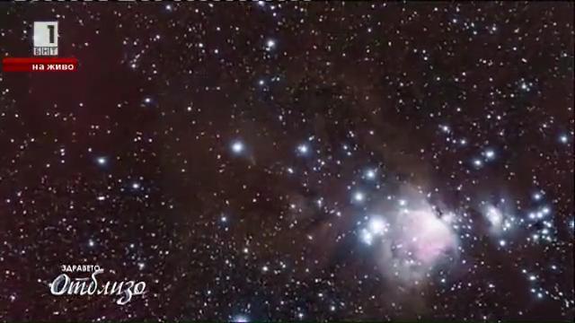 Астрологичната прогноза за седмицата от Хули Леонис