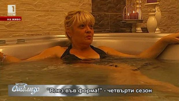 Влез във форма!: Катя Близнакова под пара и пяна