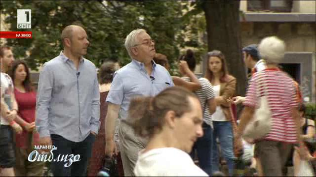 """Двамата Габровски"" - филм за именитите неврохирурзи"