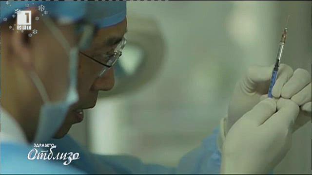 Най-важните събития в медицината за 2015
