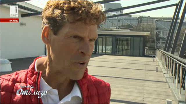 Дийн Карнасис – човекът, който избяга 560 километра без да спре