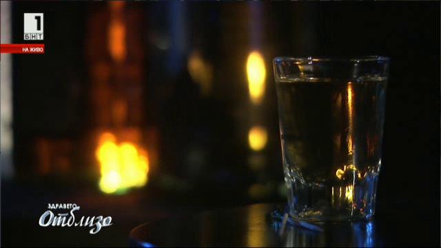 Влиянието на умерената консумация на алкохол върху сърдечната дейност
