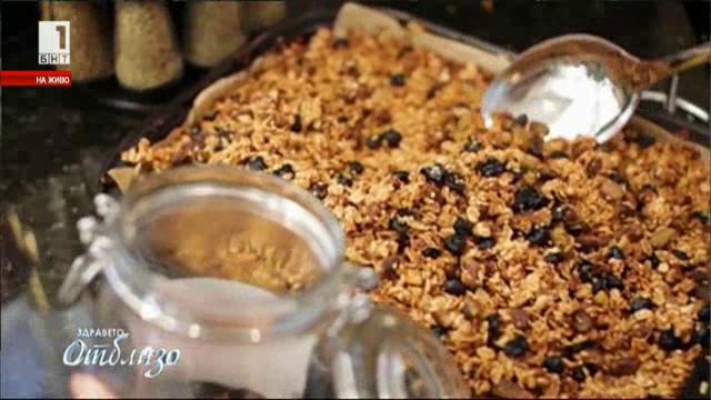 Здраве в чинията: Гранола - здравословната закуска