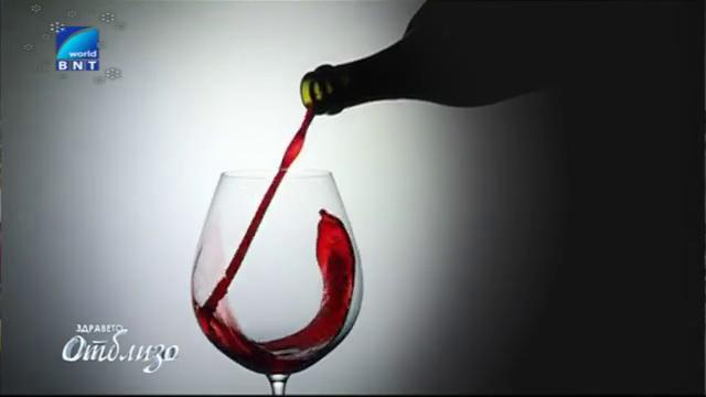 Грозде и червено вино за детокс и възстановяване