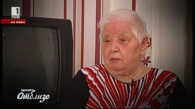 Феномени: баба Вера