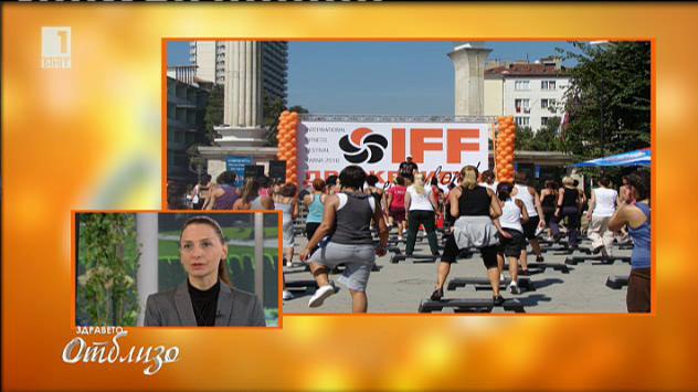 Какво да очакваме на VI-ия Международен фитнес фестивал