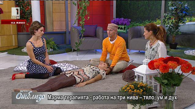 Аюрведа терапевтът Йозеф Рубин в Здравето отблизо
