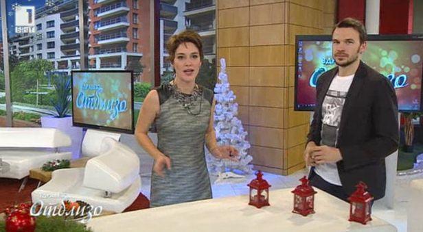 Как да впечатлим със стилна визия в новогодишната нощ - в Здравето отблизо, 30.12.2014