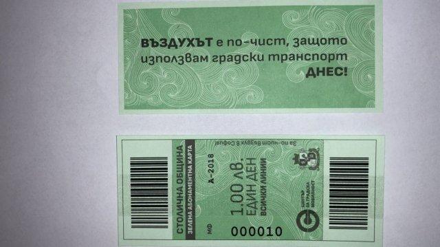 Евгени Крусев: 30 000 души ползваха зелен билет, мярката има положителен ефект