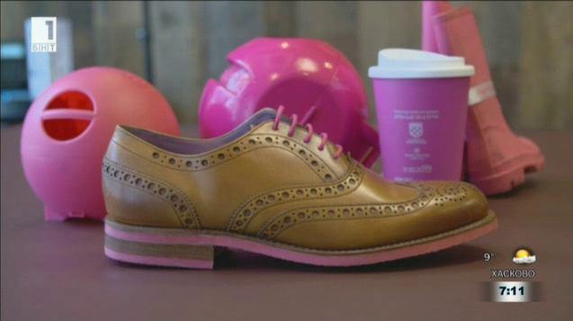 Обувки от дъвки
