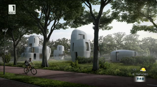 Сгради, построени от 3d принтери