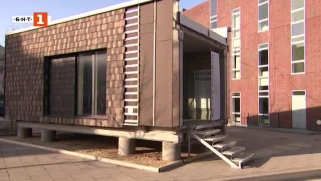 Къщи от рециклирани материали