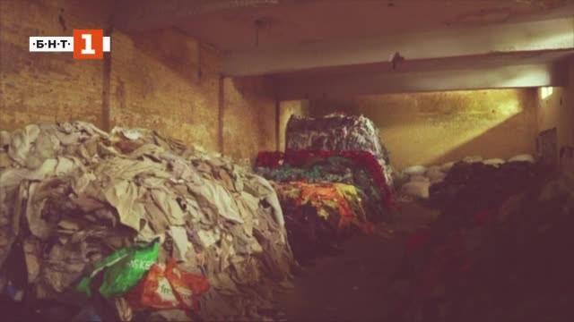 Прежда от рециклирани дрехи