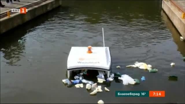 Холандската прахосмукачка чисти водите от отпадъци