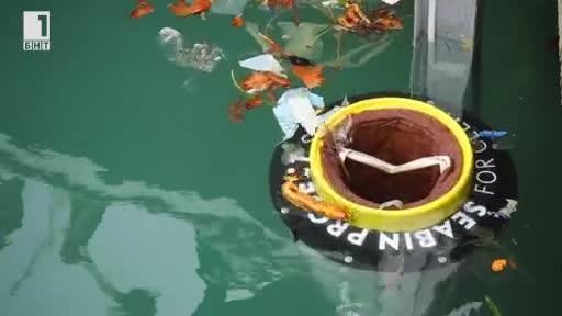 Морско кошче за отпадъци
