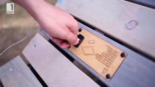 Фотоволтаични павета зареждат електромобили