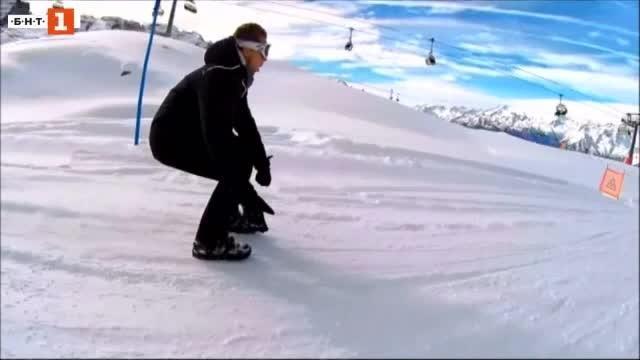 Снегоходки - миниски или кънки