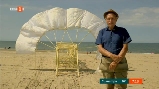 Новите форми на живот, задвижвани от ветровете край Северно море