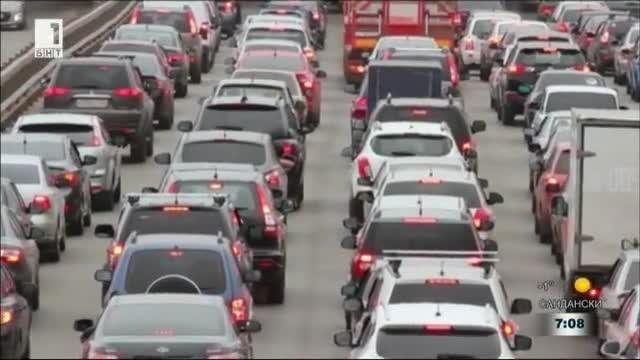 За чист въздух в колите