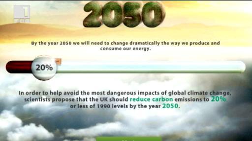 Зелена светлина на фокус - 4 март 2014: Калкулатор 2050 моделира енергийно бъдеще