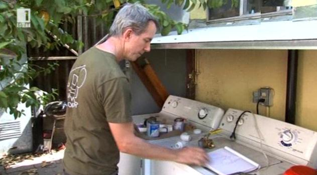 Зелена светлина - 5 юни 2014: Повторна употреба на вода от пералните машини