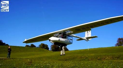 Безмоторният апарат за летене от серия Архуоптерикс