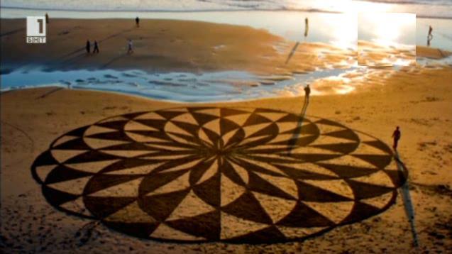 Зелена светлина – 8 юли 2014: Пясъчни картини, вдъхновени от природата