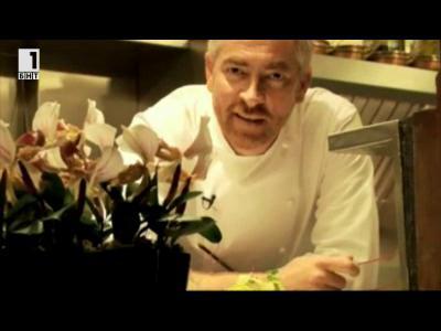 Зелена светлина: Джунглата на Амазонка - вдъхновението на майстор-готвача