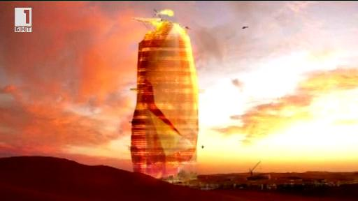 Вертикален град в Сахара