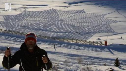 Снежна геометрия в Зелена светлина - 15.12.2014