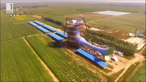 Ново съоръжение за електричество от вятър