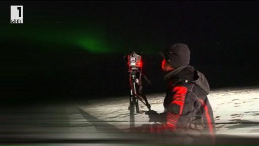 Ловци на северни сияния в Зелена светлина, 20.02.2015