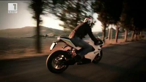 Зелена светлина - 29 януари 2014: Електрически мотоциклет