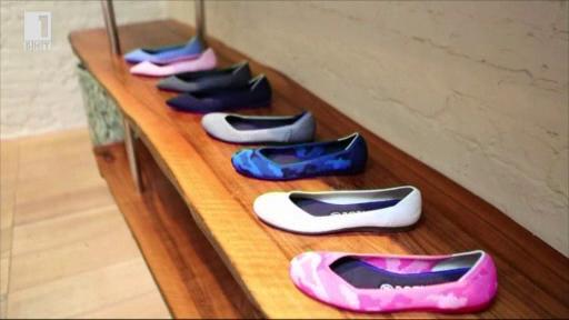 Обувки от пластмасови бутилки